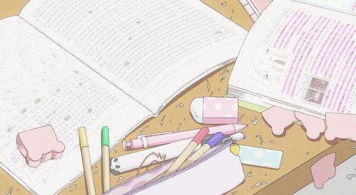 • apprenons le japonais •