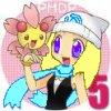maitresse-pokemon-etatia
