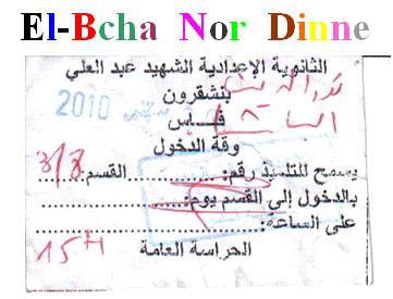size=16px]awal war9a la3am 2010/2011