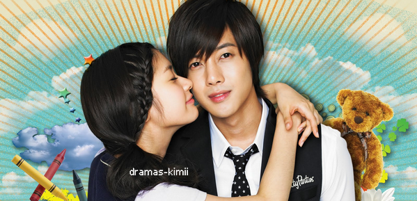 Drama Coréen - PlAyful Kiss