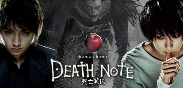 Film Japonais - Death Note 1 & 2