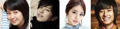 Drama Coréen - PrIncess HOurs / Goong