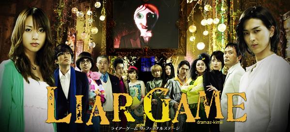 Drama Japonais - Liar Game