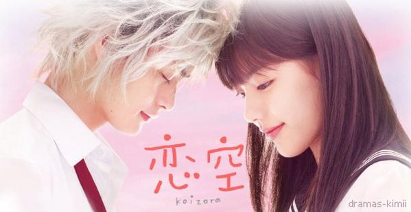 Drama Japonais - KOizora