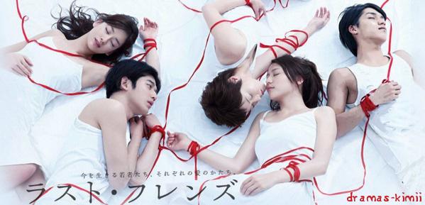 Drama Japonais - Last Friends ~