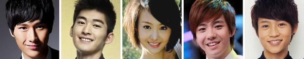 Drama Chinois - MeteOr Shower