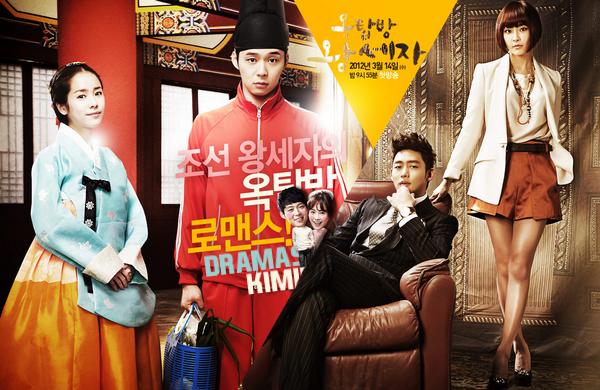 Drama Coréen - Rooftop Prince