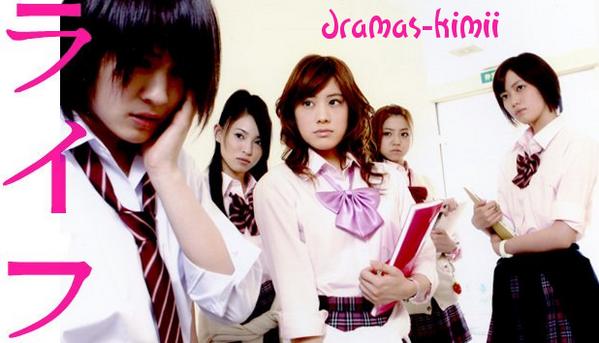 Drama Japonais - LIFE