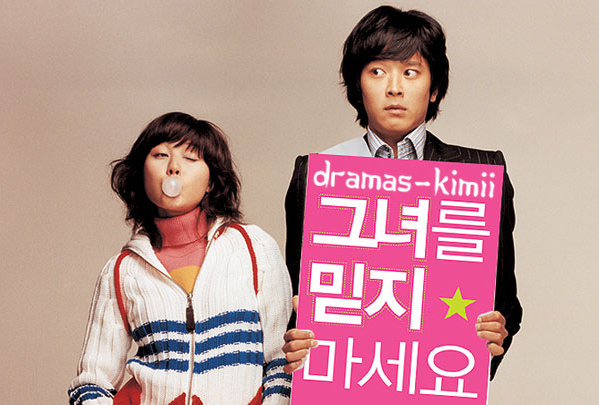 Film Coréen - Too Beautiful To Lie