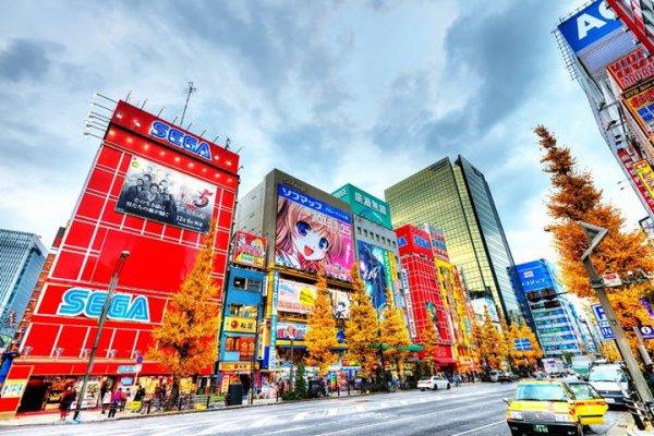 Centre Ville Tokyo
