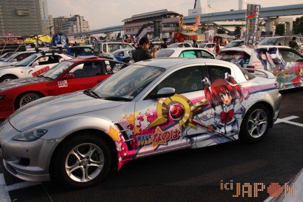 véhicules Manga *QQQ*
