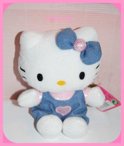 Petite peluche Hello Kitty