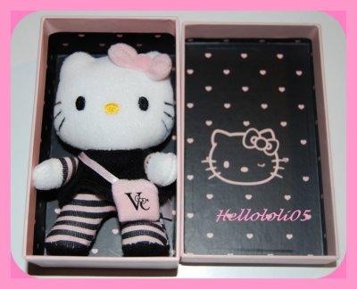 Porte clef Hello Kitty