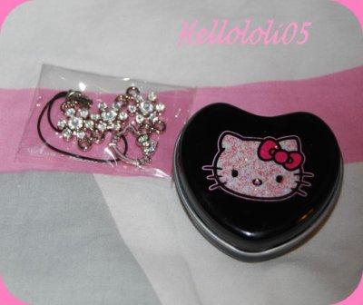 Secret box Hello Kitty