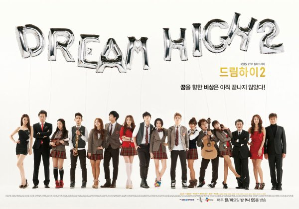 DRAMA • Dream High 2 •