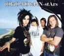 Photo de tOkiO-hOtel-iN-stArs