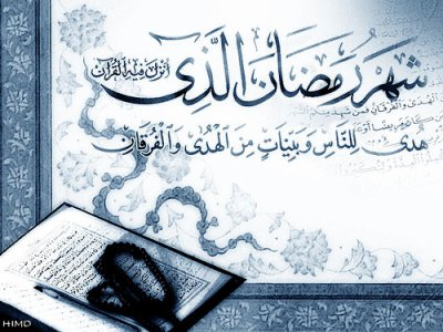- 2 Prayer and reading of the Qur'an