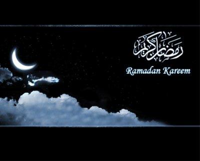 Practices during Ramadan