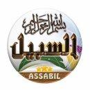 Photo de Assabil-way