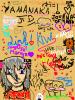 Toi aussi lâche ta dédicace sur le mur de Kimi-Akki !