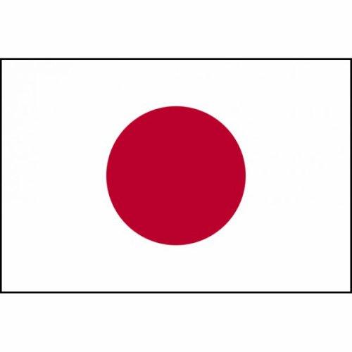~Acteurs Japonais~