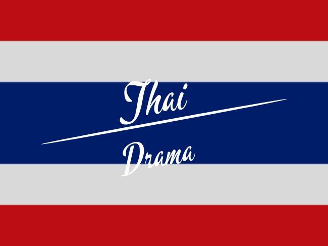 Sommaire ~Thaï-Drama~