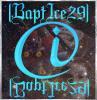 BaptIce29