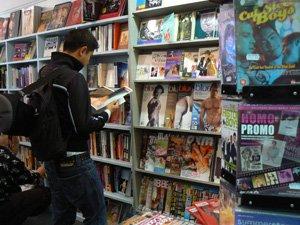 Londres La librairie homosexuelle Gay's the Word vandalisée