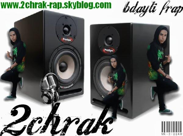 2chrak ( bdati f rap ) fes