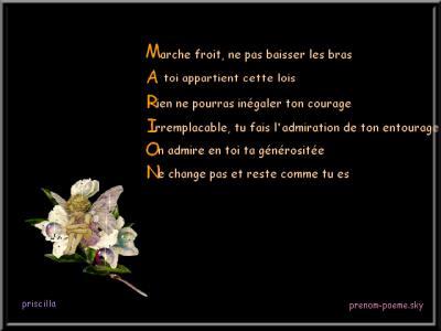 11éme Poème Marion Des Poèmes Avec Votre Prénom