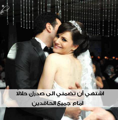 love...........