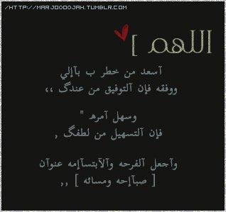 mercredi 26 janvier 2011 02:37