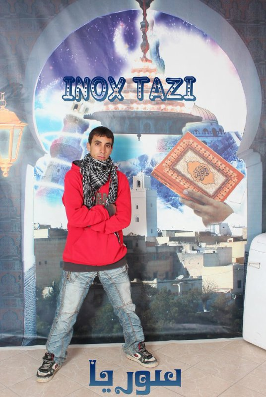 Album Sa7 Dial Bsa7 / inoxtazi-سوريا (2013)