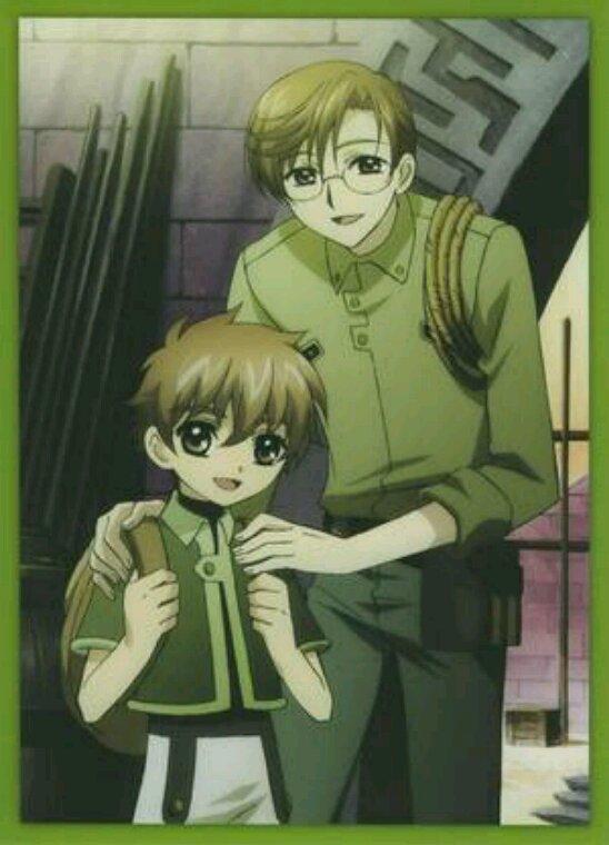 Fujikata et shaolan petit