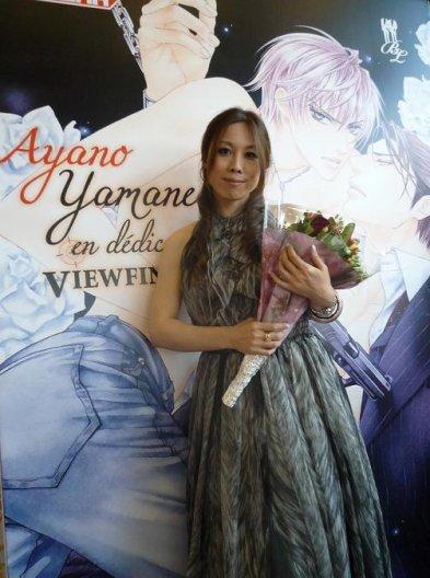 Yaoi de Ayano Yamane