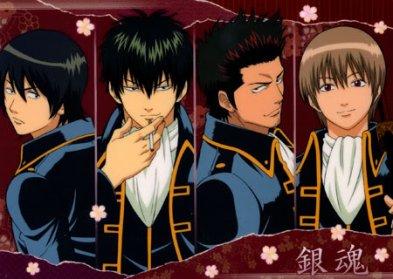 Gintama ! ♥