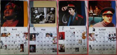 Calendrier collector FGJ de la Tournée Rouge - 1994