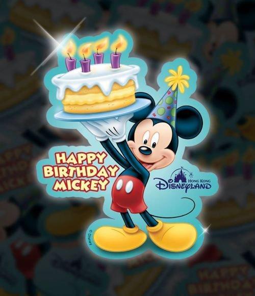 joyeux anniversaire Mickey 89 ans 1928-2017