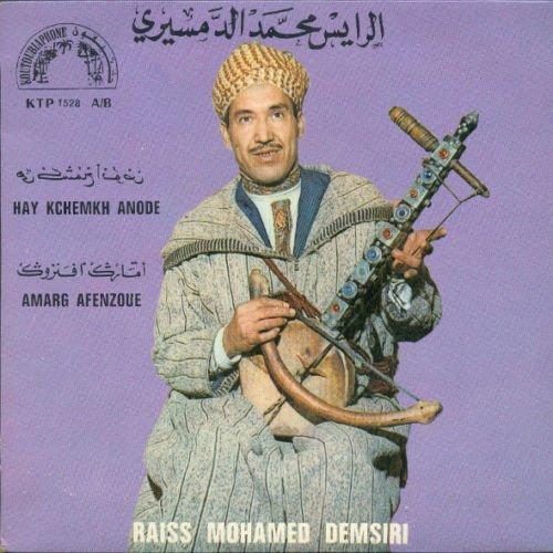Raïs Lhaj Mohamed Demsiri