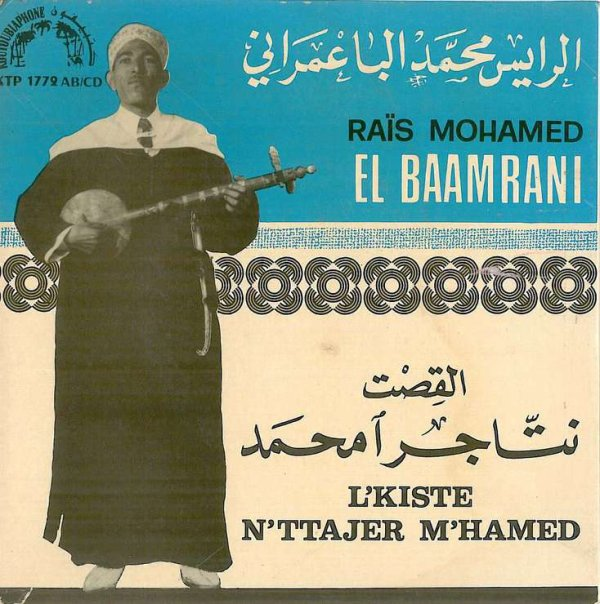 Raïs Mohamed Abaamran (Boutfonaste)