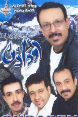 Groupe Oudaden - Abdellah Elfoua