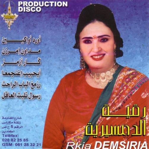 Raïssa Rkiya Demsiriya