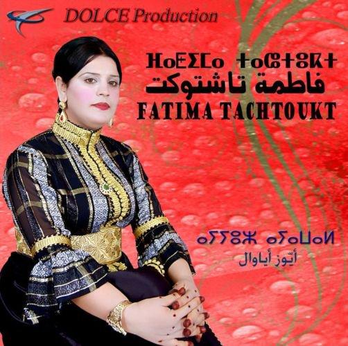 Raïssa Fatima Tachtoukt
