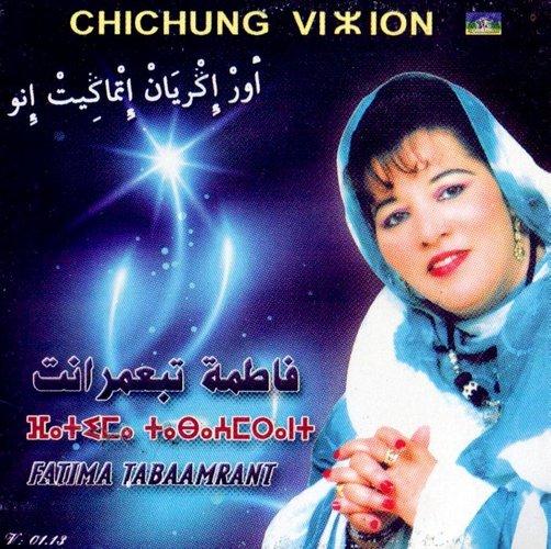 Actualité & politique : Fatima Tabaamrant vient de sortir un nouveau K7 & CD Audio, Le 08 Juin 2013