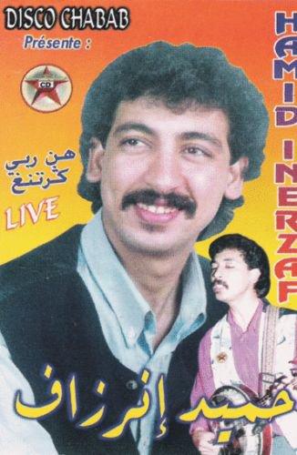 Hamid Inerzaf