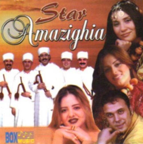 Star Amazighia