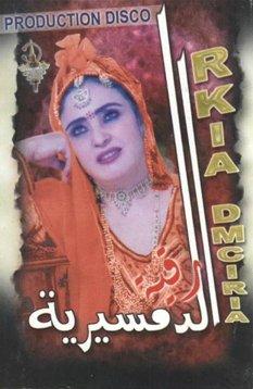 Raïssa Rkiya Damsiriya