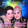 Raïssa Fatima Tihihit et Raïssa Rkiya Demsiriya