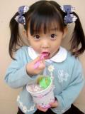 Photo de all-japan