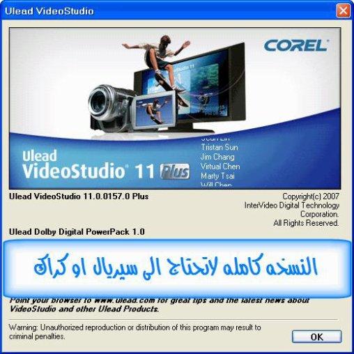 Ulead VideoStudio 11.0.0157.0